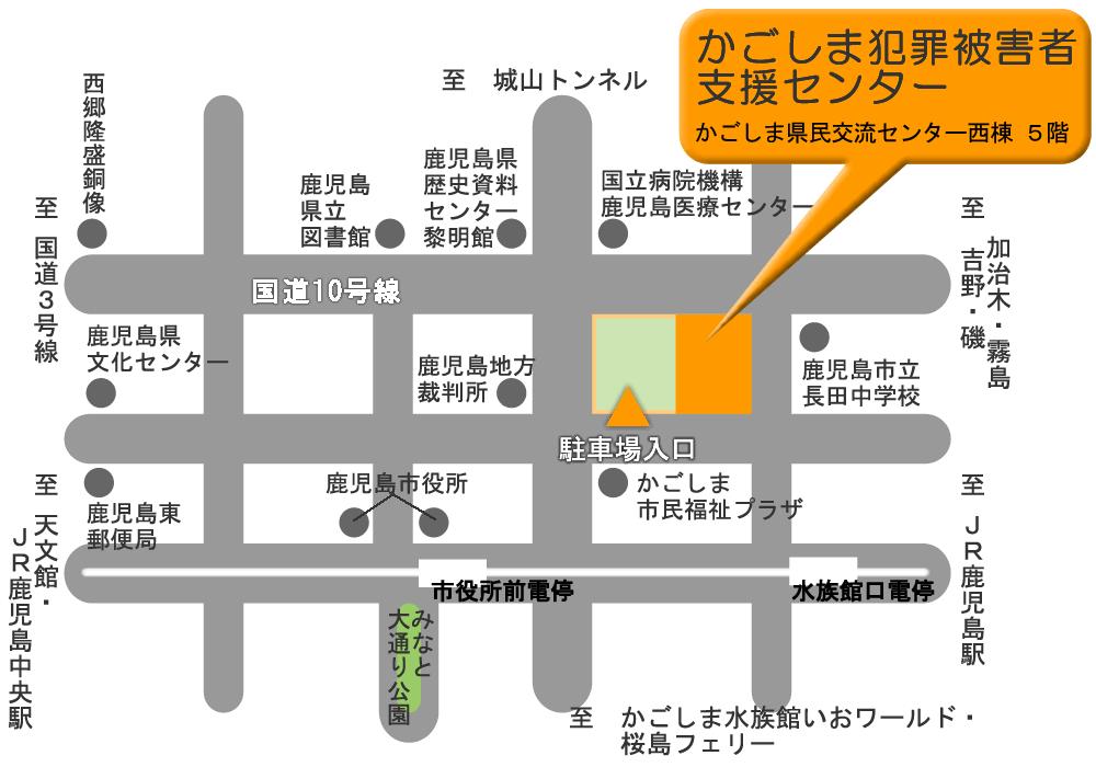 かごしま犯罪被害者支援センター 所在地図